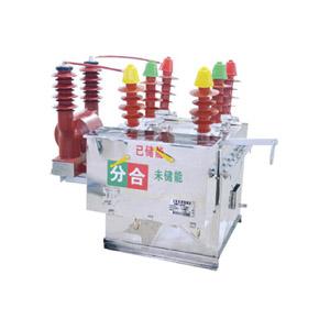 ZW8-12(G)□ 系列户外高压交流智能真空断路器