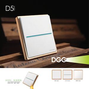 D5 Series