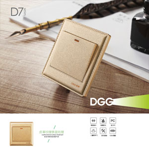 D7 Series
