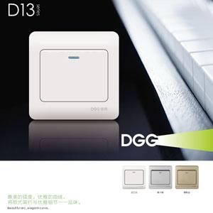D13 Series