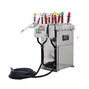 ZW8-12Y 系列户外高压交流预付费计量型真空断路器