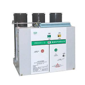 ZN63S(VS1+ )-12系列户内高压交流真空断路器